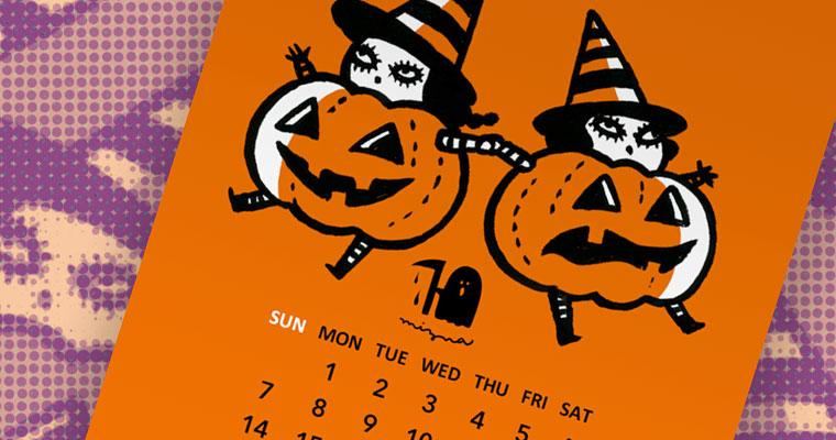 2018年10月のカレンダー付き壁紙 スマホ用 – 無料ダウンロード