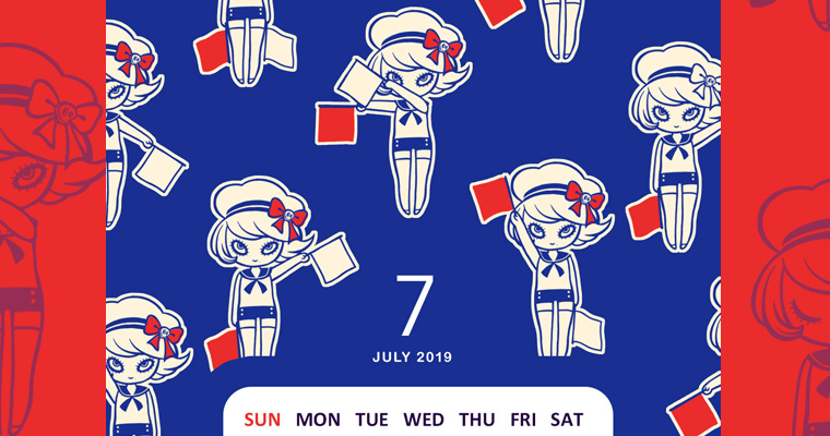 July 2019 Calendar for Phone Wallpaper – Free!