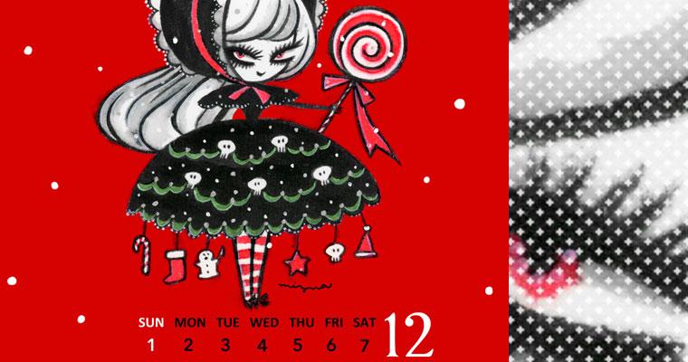 2019年12月のカレンダー付き壁紙 スマホ用 – 無料ダウンロード
