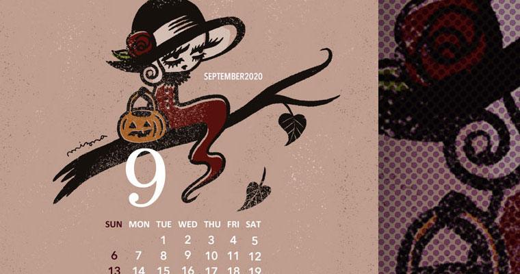 SEPTEMBER 2020 Calendar for Phone Wallpaper – Free!