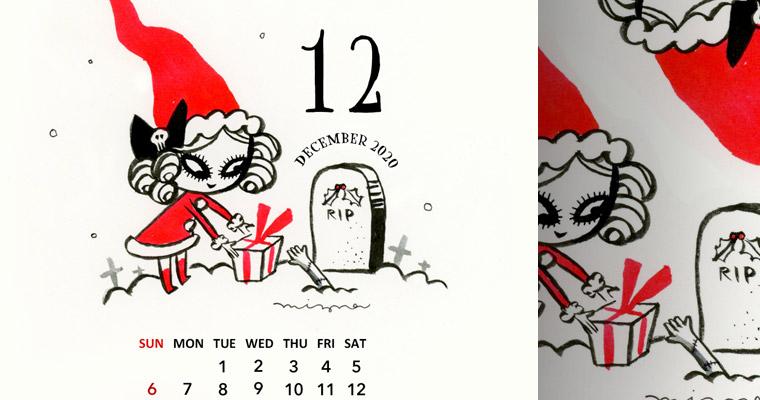 2020年12月のカレンダー付き壁紙 スマホ用 – 無料ダウンロード