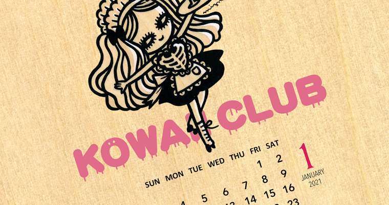 January 2021 Calendar for Phone Wallpaper – Free!