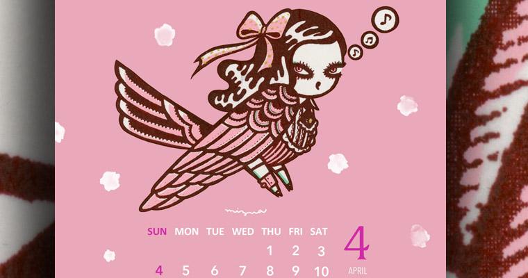 April 2021 Calendar for Phone Wallpaper – Free!