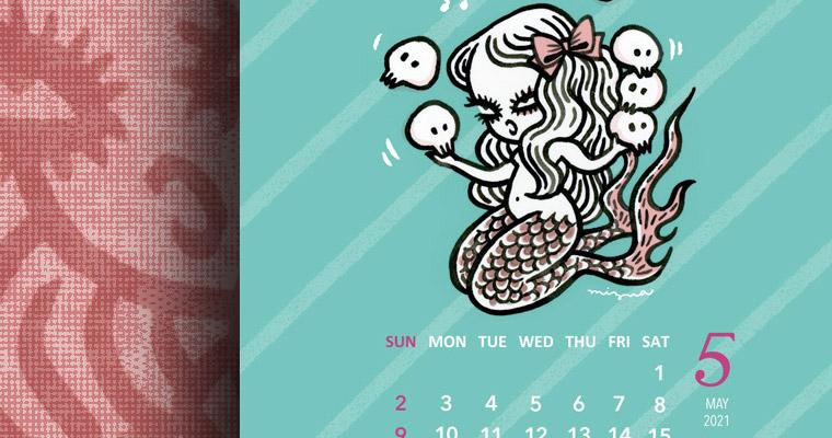 May 2021 Calendar for Phone Wallpaper – Free!