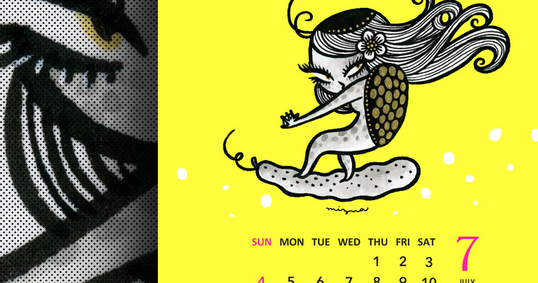 July 2021 Calendar for Phone Wallpaper – Free!